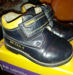 Μπότες δέρμα παραμυθιού