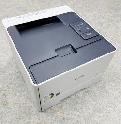Canon i-SENSYS LBP7100Cn, color laser printer