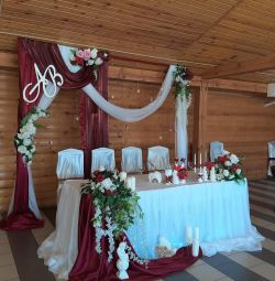 Wedding decoration in Volzhsky