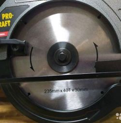 Circular saw Procraft 2950