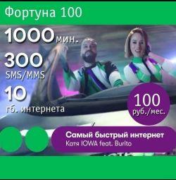Megaphone avere 100