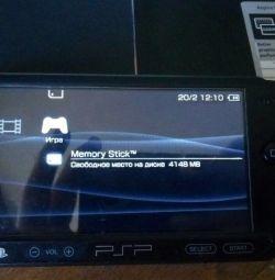 Consola de jocuri PSP