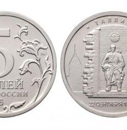 5 рублей Варшава