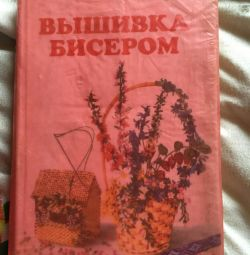 Books ?