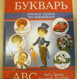 English for children. Books and manuals.