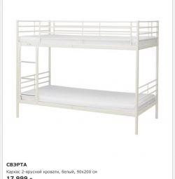 Bunk bed Ikeya