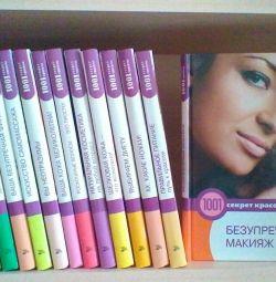 Εγκυκλοπαίδεια γυναικών