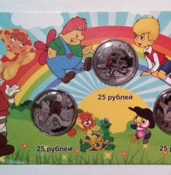 Monede de suvenir 25 de ruble.
