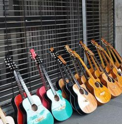Guitars of various shapes