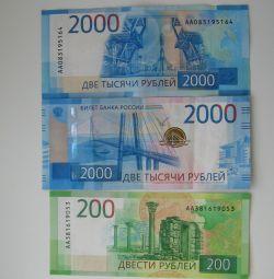 банкноти нові