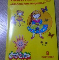 Cartea de colorat