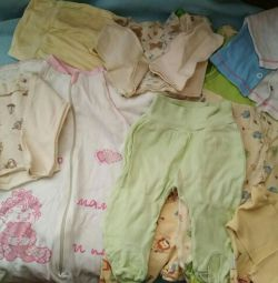 Baby clothes for 60p / pcs.