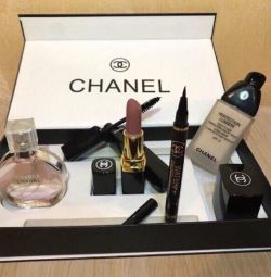 Gift Sets from Chanel