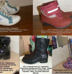 Παπούτσια Demi-season, λύσεις 33-36