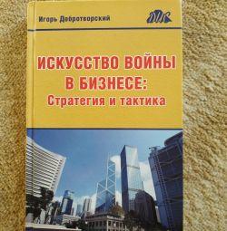 Книга 2003