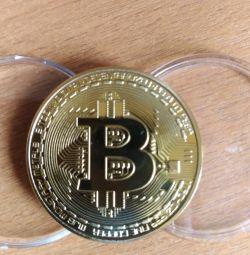 Bitcoin (hatıra)