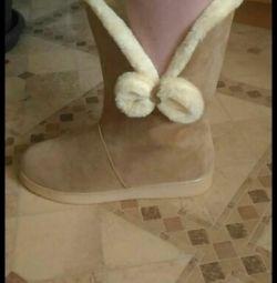 Uggy botlar