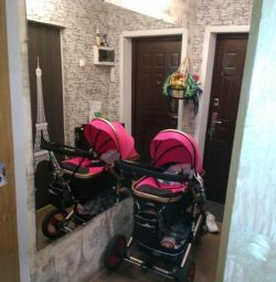 Stroller Used Wesesonli 0 to 3