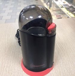 Coffee grinder HOMESTAR HS 2008