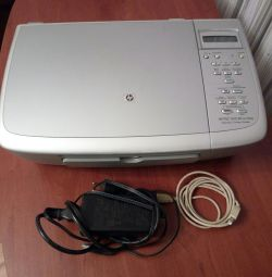 Hp 3in1 printer