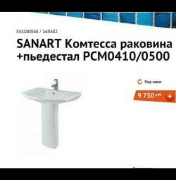 Sink + pedestal