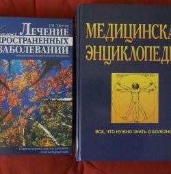 Books on medicine