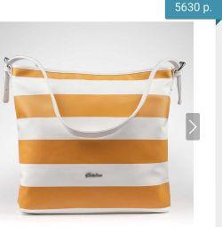 Bag Sabellino, new
