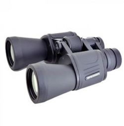 Bresser 70 x 70 Zoom Binoculars