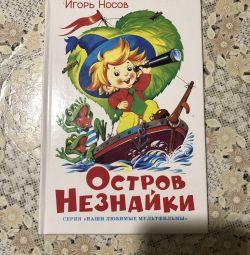 Nosov. Insula Neznayki.Children's literature