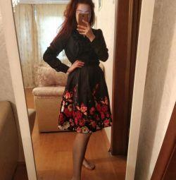 S-M φουσκωτή φούστα καμπάνας