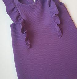 Dress Sela