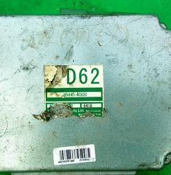 Блок управління коробкою автомат Kia Sorento 2.5
