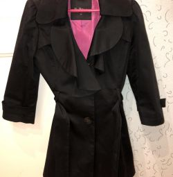 Cloak of Kira Plastinina
