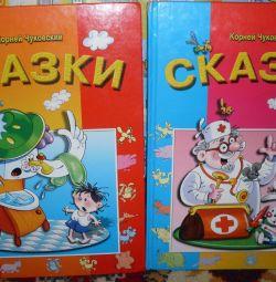 Сказки К.Чуковского и Книга-трафарет с наклейками