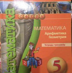 Notebook maths simulator 5klass