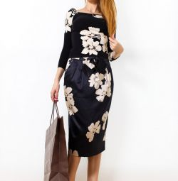 Μπουφάν κοστούμι + φούστα Blumarine