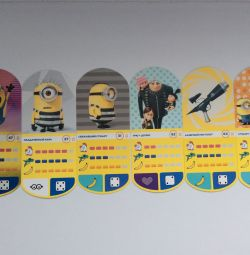 Cards for the game Despicable Me 3. Exchange.