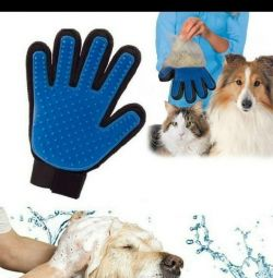 Animal Care Glove