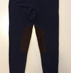 Polo Ralph Lauren sweatpants για το αγόρι