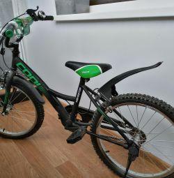 Bicicleta este nouă
