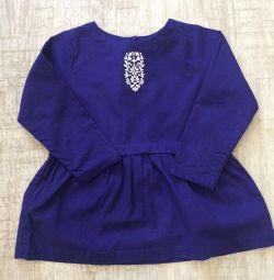 Dress (tunic) for children, 86-92