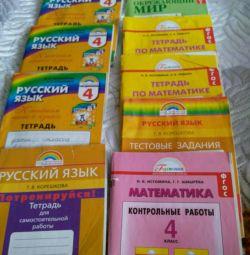 Package Workbooks