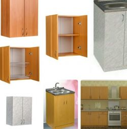 Complete kitchen new