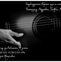 Zelenogra'da bireysel gitar eğitimi
