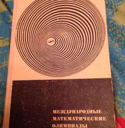 Math Study Guide, 1967