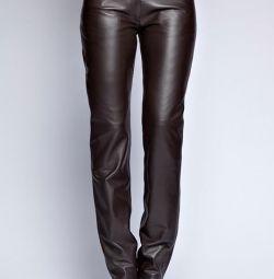 Pantaloni autentici din piele