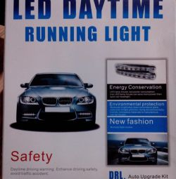 Daytime Running Lights 8 LED