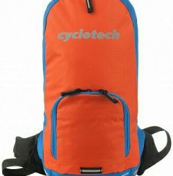 Bicycle technological backpack new