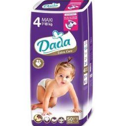 Dada 4 extra care
