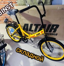 bike adult) new Forward 20 compact